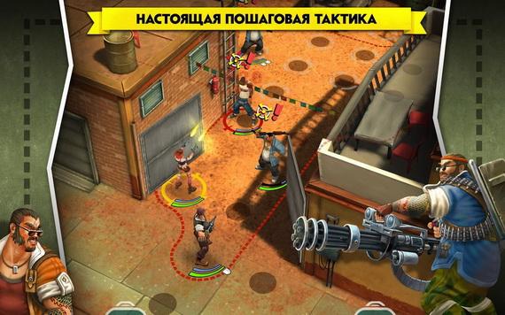 AntiSquad Tactics предлагает захватывающие битвы в бесплатной и премиум версиях