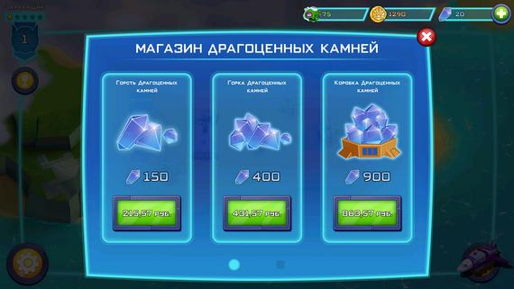 Angry Birds Transformers - новый стиль игры