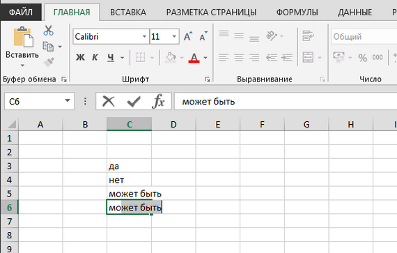 5 основных функций Excel, облегчающих работу с ним