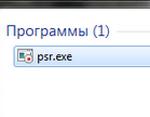 Как использовать встроенный в Windows инструмент записи с экрана