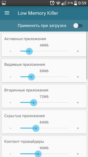 Как настроить ядро Android с помощью приложения