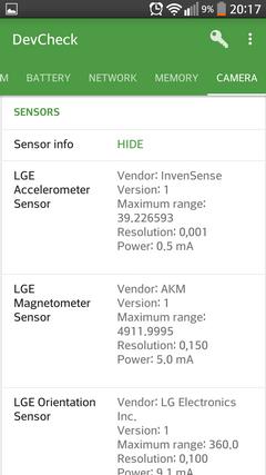 Как узнать характеристики вашего Android смартфона или планшета