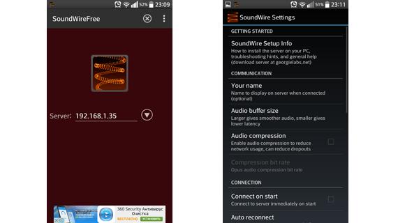 Звук с компьютера на Android смартфоне